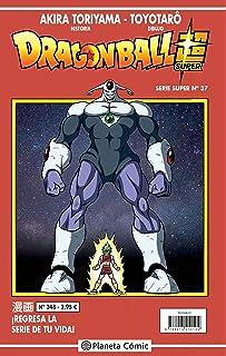 Dragon Ball Serie Roja nº 248 (Manga Shonen)