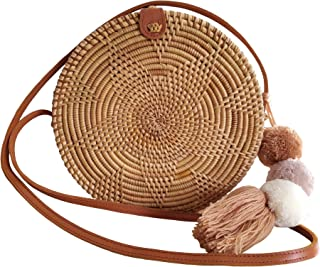 Image result for madetera Straw Rattan Crossbody Bag for Women | Bali Ata Woven Wicker Purse for Summer Beach