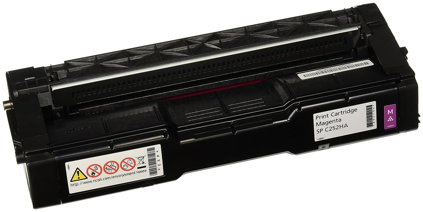 Ricoh 407655 SP C252 Magenta Toner Cartridge