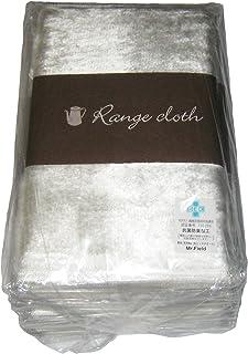 抗菌・防臭 ボア・レンジクロス(10枚袋入)ホワイト