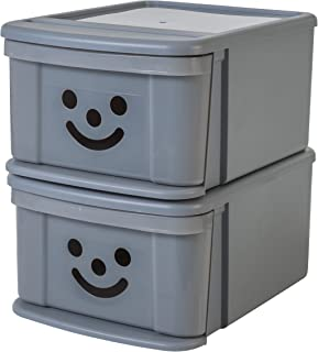 Iris Ohyama SSD-MD Set de 2 boîtes-tiroirs superposables Smiley Kids, Plastique, DIY Gris, 36x28,5x37 cm