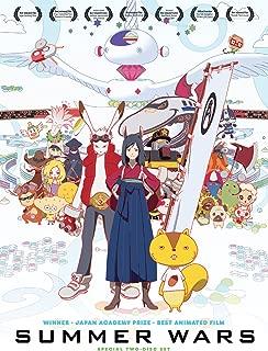 Best watch summer wars anime Reviews