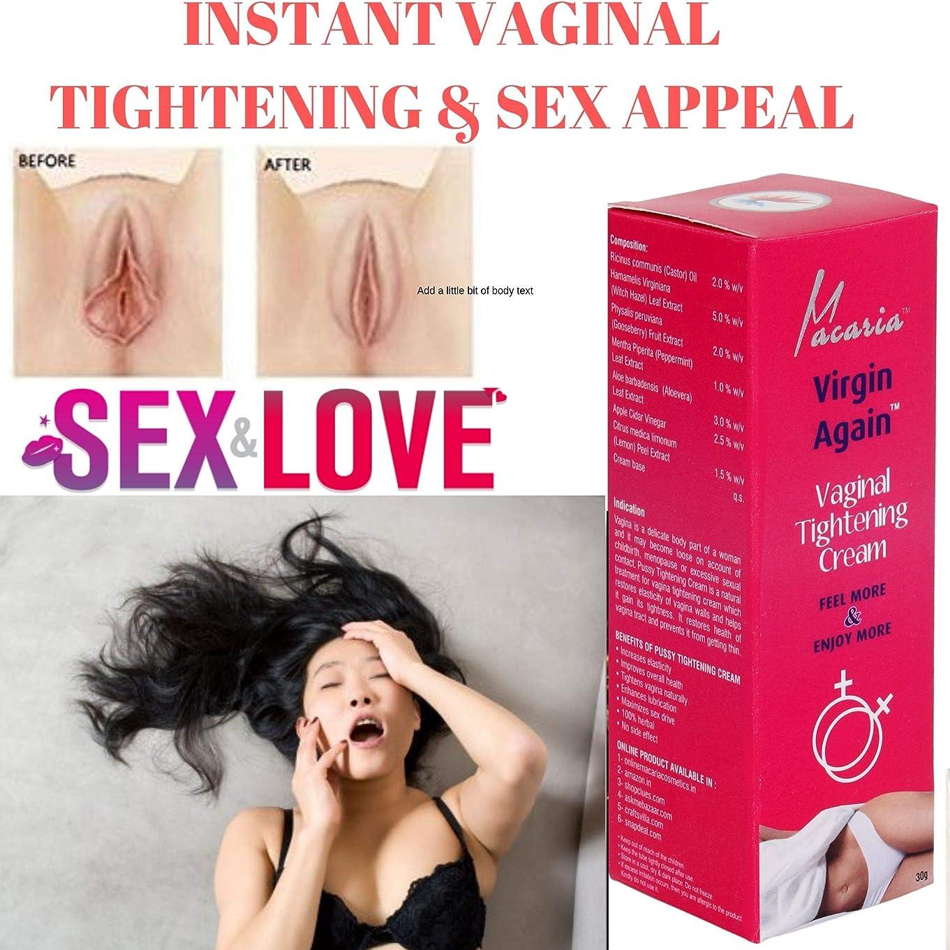 推進、動かす控えめなプレミア膣の若返り&タイトニングクリーム