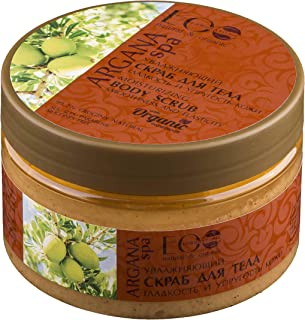 EO Laboratorie natural & organic Agan Oil Body Scrub, Moisturizing & Exfoliating, Walnut Shell, 250 ml