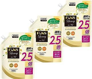 【Amazon限定ブランド】 BULK LIFE(バルクライフ) FUNSラグジュアリー柔軟剤 No92 大型詰替用 1200ml×3個