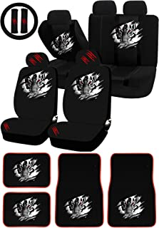 UAA 26pc Tiger Within Animal Inside Universal Seat Cover Combo & Carpet Mat Set