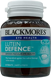 Blackmores Lutein Defence 60 Tablets Help to Maintain a Healthy Macula with 1PCS Chinese Knot Gift, Made in Australia