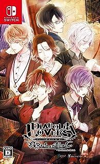 IDEA FACTORY Diabolik Lovers Grand Edition for NINTENDO SWITCH REGION FREE JAPANESE VERSION