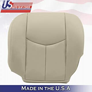 2003 to 2006 Chevy Suburban Driver Bottom Leather Seat Cover OEM Replacement Tan