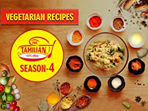 The Tamilian Kitchen