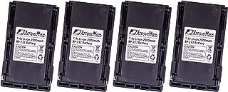 4 Pack ArrowMax AICL0232-2000-D BP-230/231 BP-232N Battery for ICOM IC-F4029SDR IC-F4061 IC-F4062 IC-F4162 IC-F3062