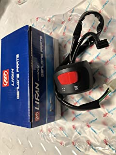 LIFAN Handlebar Switch, RH for LIFAN KPR 200 Original Part KPR200F03-08