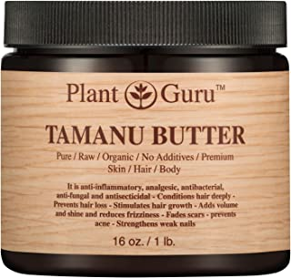 Tamanu Body Butter 16 oz. 100% Pure Raw Fresh Natural Cold Pressed. Skin Body and Hair Moisturizer, DIY Creams, Balms, Lot...