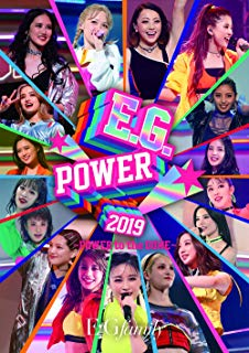 E.G.POWER 2019 ~POWER to the DOME~(DVD3枚組)