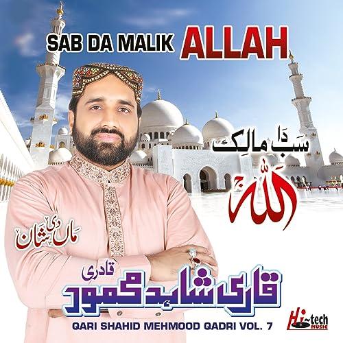 Maa Di Shan (New Kalam) by Qari Shahid Mehmood Qadri on Amazon Music