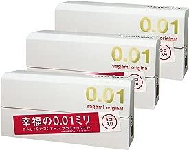 [Buying] set Sagami Original 0.01 5 × 3 boxes input