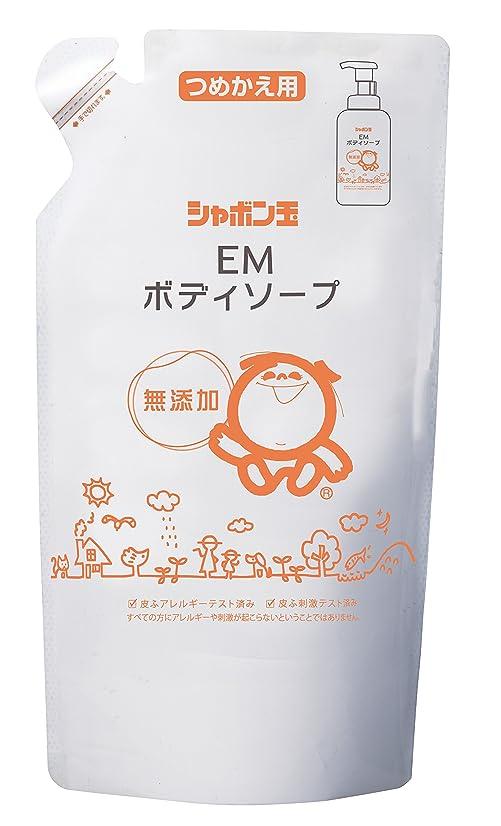 無実円形デッキシャボン玉EMせっけんボディソープ詰替え用(420ml)