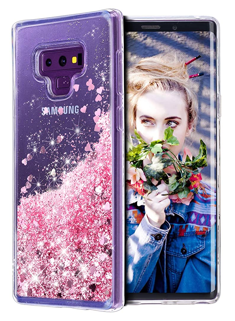 WORLDMOM Galaxy Note 9 Case, Double Layer Design Bling Flowing Liquid Floating Sparkle Colorful Glitter Waterfall TPU Protective Phone Case for Samsung Galaxy Note 9, Rose Gold