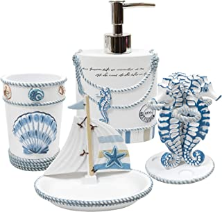 Sweet Home Collection Bathroom Accessories Collection Unique Decorative Beautiful Designs..