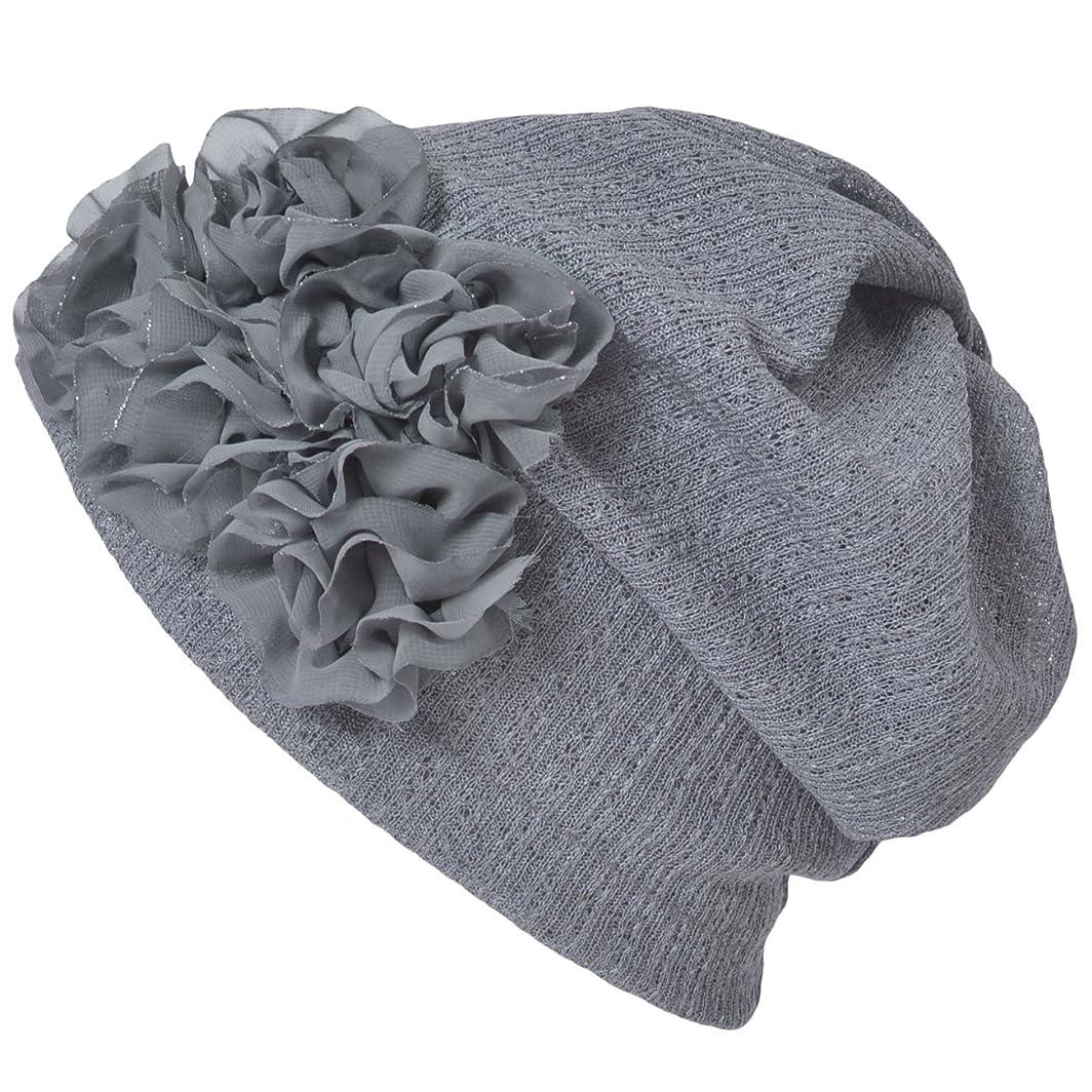 ピット先のことを考える淡いCHARM 医療用帽子 抗がん剤 [ フリーサイズ / 全6色展開 (フラワー トルネード) ] ニットキャップ ニット帽 帽子