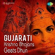 Best dhun gujarati mp3 Reviews