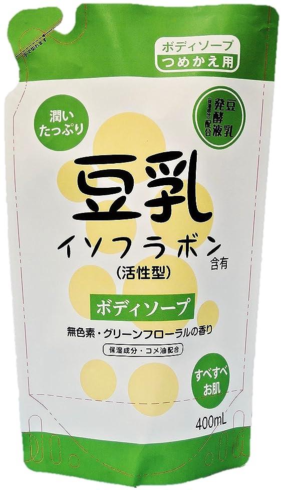 高齢者くびれた上げる豆乳ボディソープ 詰替え 400ml