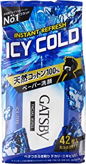 Gatsby Facial Wipes Ice-Type, 42 count,SG_B0015XN6W0_US