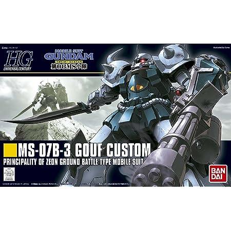 HGUC 1/144 MS-07B3 グフカスタム (機動戦士ガンダム 第08MS小隊)