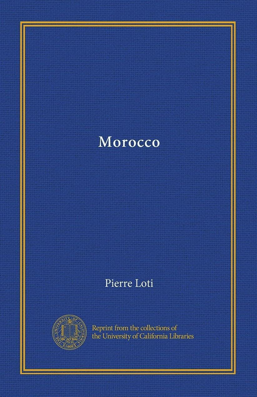 フィットネスガラガラ利点Morocco