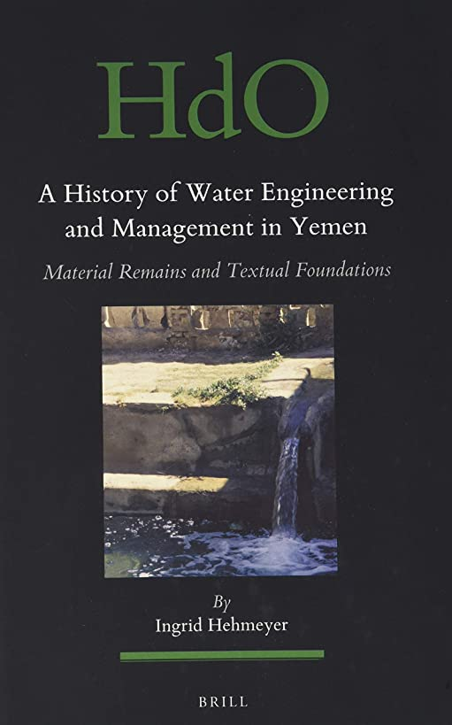A History of Water Engineering and Management in Yemen (Handbook of Oriental Studies; Section 1 - the Near and Middle East) (English and Arabic Edition)