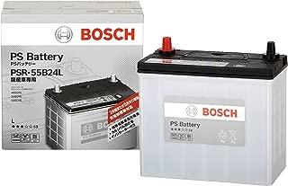 BOSCH (ボッシュ)PSバッテリー 国産車 充電制御車バッテリー PSR-55B24L