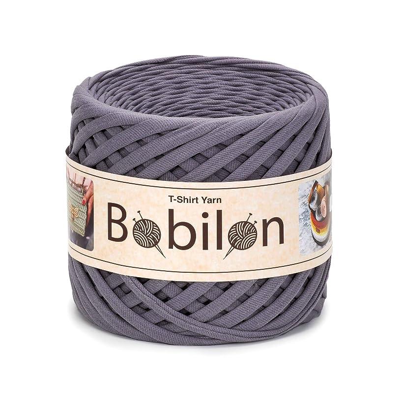 T-Shirt Yarn Fettuccini Zpagetti Style - Tshirt Yarn for Crocheting - Ribbon Yarn 100% Cotton - Knitting Yarn Ball - T Yarn Organic - Macrame T-Yarn - Thick Fabric Yarn - Jersey Yarn Mr. Gray