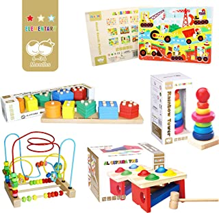 Al Ostoura Toys Elementary(1-3 years) Basic 5in1 Set.Circles Beads,Knock Tables,Rainbow Tower,Five Colunm,knob puzzle.Educ...