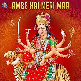 Durga Aarti Durge Durgat Bhari