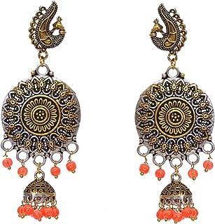Sansar India Oxidized Dual Tone Peacock Stud Jhumka Jhumki Jhumkas Jumkas Earrings for Girls and Women 1390A