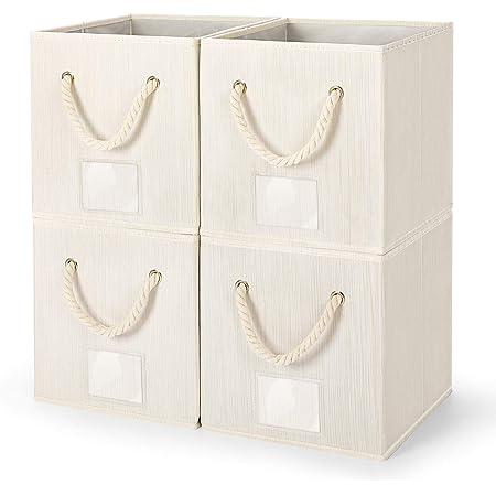 Amazon Brand – Umi Lot de 4 Boîte de Rangement Pliable en Tissu avec Poignées, Cube de Rangement, Panier de Rangement, Caisse de Rangement pour Cuisine, Chambre d'Enfant, Bibliothèque, Étagère