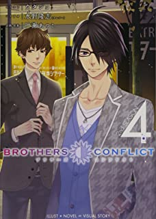 BROTHERS CONFLICT 2nd SEASON (4) (シルフコミックス)