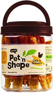 Pet `n Shape Chik `n Skewers – Chicken Wrapped Rawhide  Dog Chew