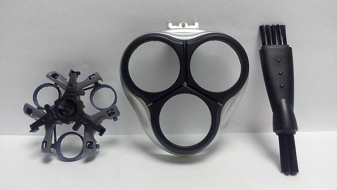 マットフォージ多数のシェービングカミソリヘッドフレームホルダーカバー ブレードフレーム For Philips Norelco HQ7800 HQ7810 HQ7810XL HQ8100 HQ8140 HQ8141 HQ8142 HQ7890 HQ7890/22 Shaver Razor Head blade Frame Holder