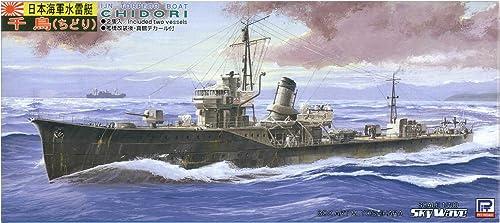 1 700 japanischen Marine TorpedoStiefel versetzt gestaffelten Radierung Teile (W38E)