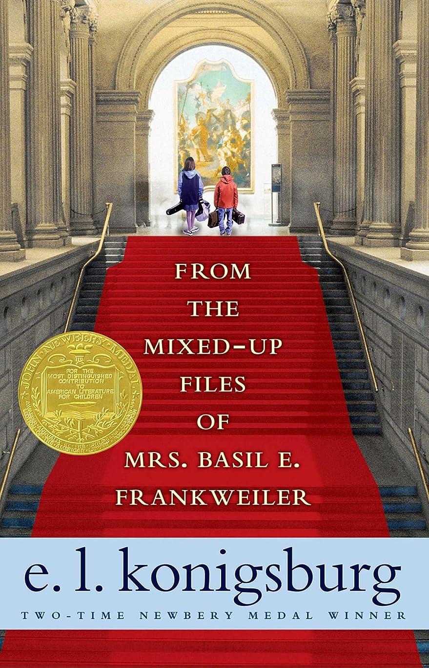 ピボットセレナオゾンFrom the Mixed-Up Files of Mrs. Basil E. Frankweiler: Special Edition (English Edition)