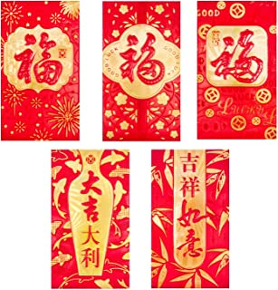 JmYo Chinese Red Envelopes, 2019 Best Wish Design for Chinese Lunar New Year, 18pcs