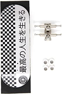 Skull Fingerboards Japan 34mm Complete Professional Wooden Fingerboard Mini Skateboard 5 PLY with CNC Bearing Wheels