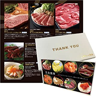 グルメ ギフト Thank you box ギフト券 美食撰華 扇 旬 の 味覚 を お取寄 美食うまいもん市場