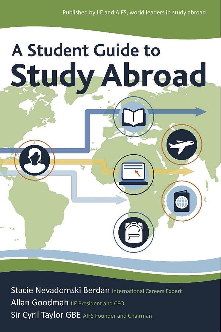 回想信仰牛A Student Guide to Study Abroad (English Edition)