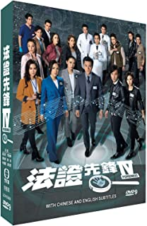 Forensic Heroes IV ( HK TVB Drama, Deluxe Version , 30 Eps, English/Chinese Subtitles, All Region )