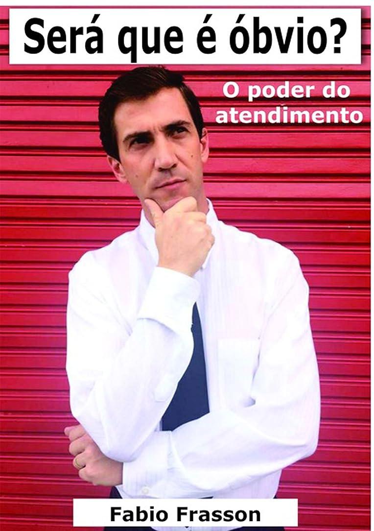 赤道ミント忘れられないSerá Que é óbvio? (Portuguese Edition)