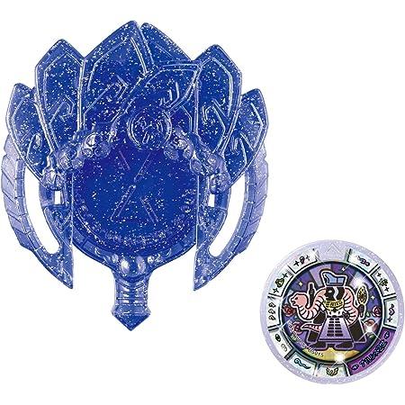 妖怪ウォッチ 秘宝妖怪エンブレム&カセキメダルセット04 ナルシス2世