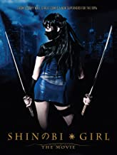 Shinobi Girl:  The Movie