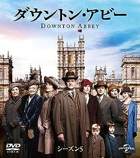 ダウントン・アビー シーズン5 バリューパック [DVD]